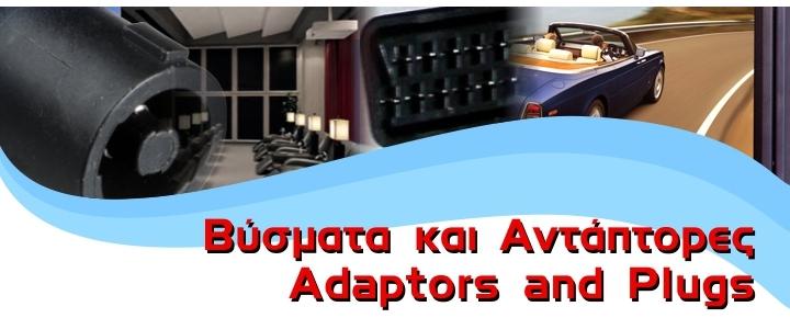 Plugs and Adaptors