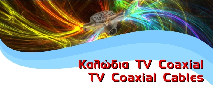 TV Coaxial Cables and Antenas