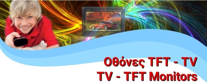 TV -TFT monitors