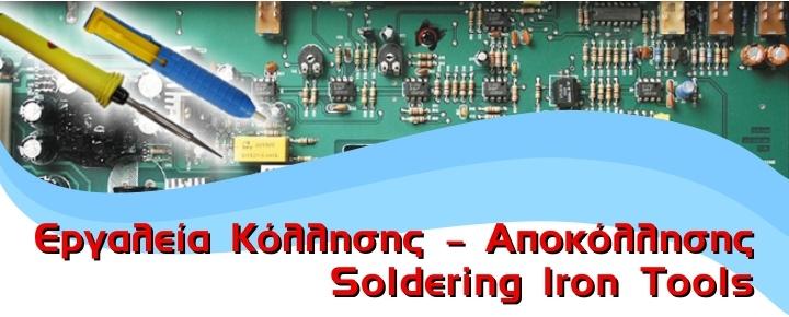 Soldering Iron Tools