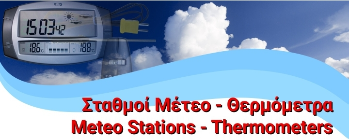 Meteo Stations