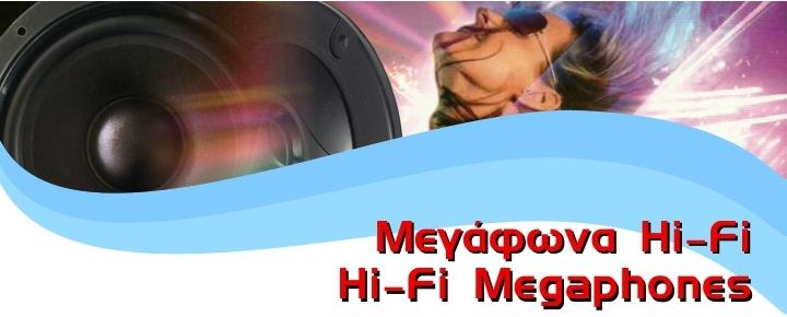 Hi-Fi Megaphones