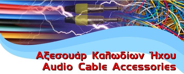 Audio Cable Accessories