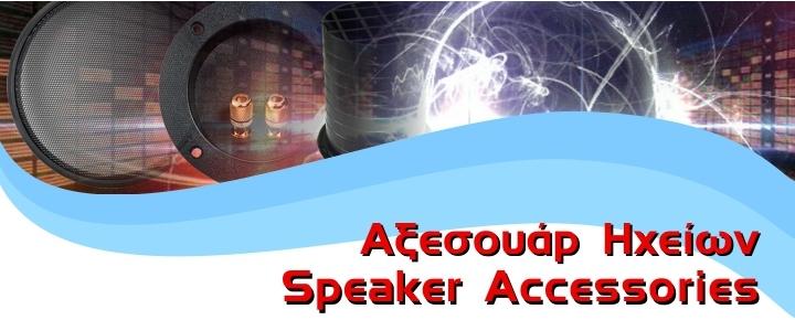 Speaker Accesories