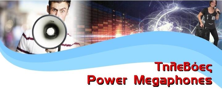 Power Megaphones