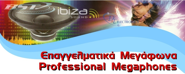 Professional Megaphones