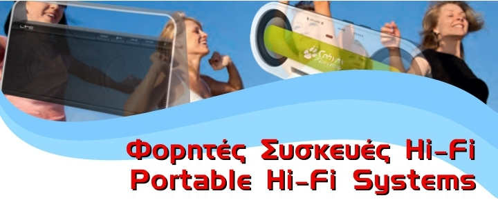 Portable Hi-Fi Players