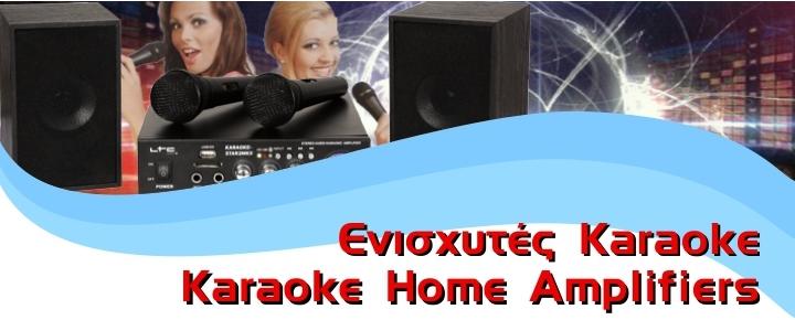 Karaoke Home Amplifiers