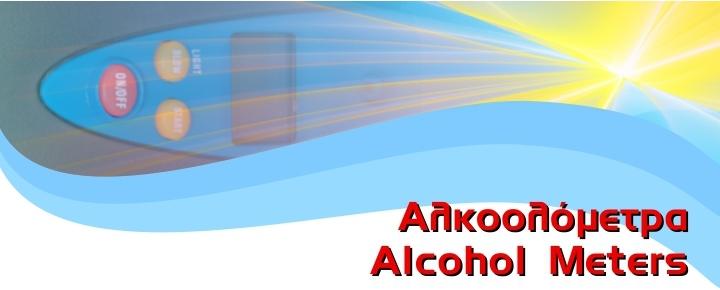 Alcohol Meters