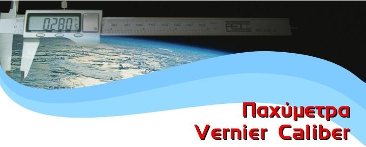 Vernier Caliber