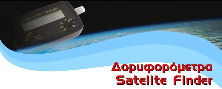 Satelite Meters